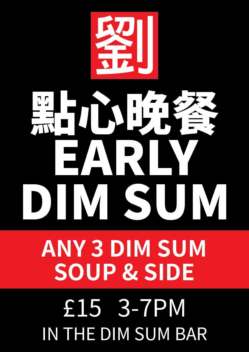 Early Dim Sum