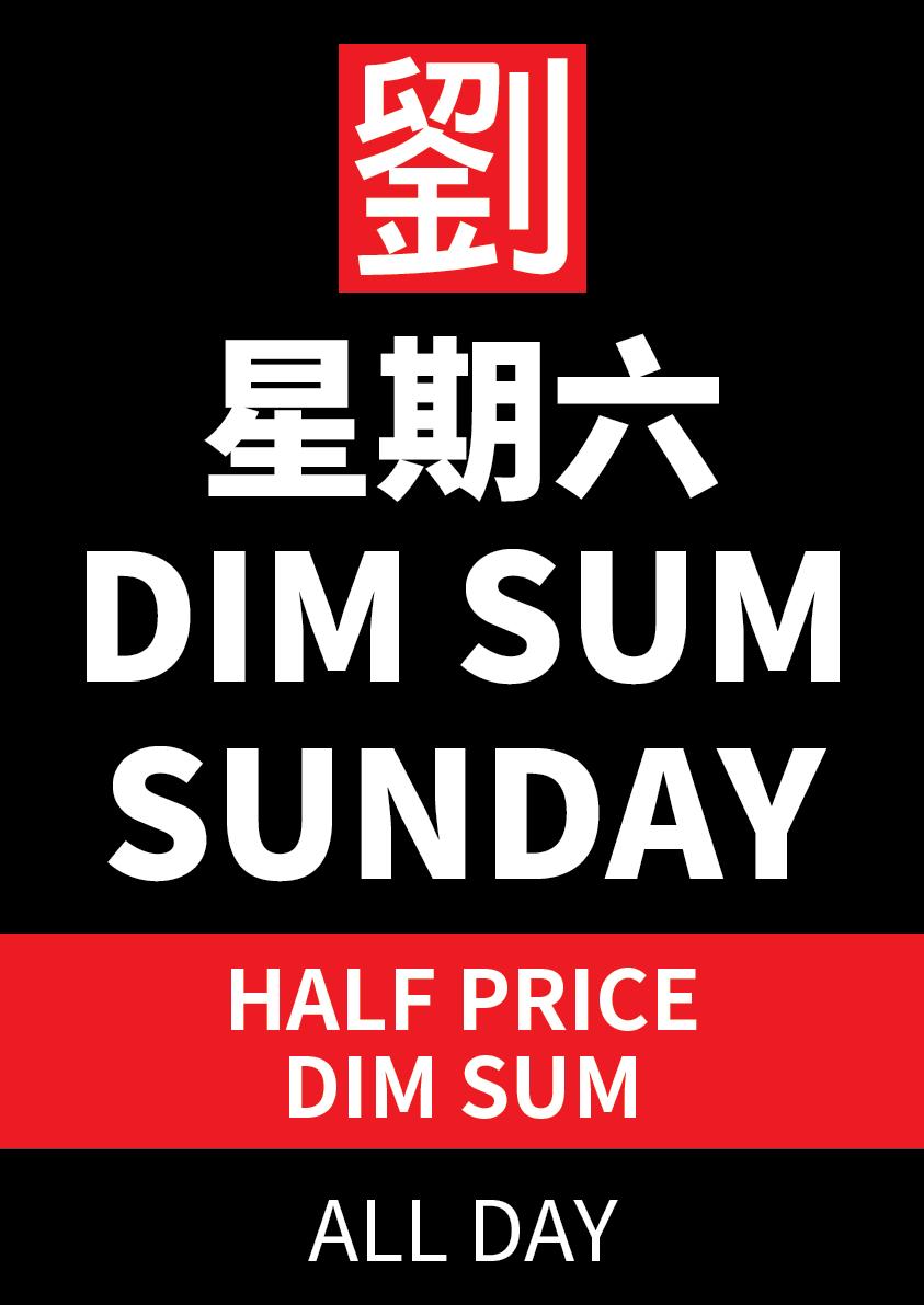 Dim Sum Sunday