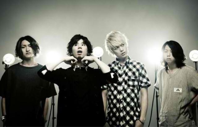 ONE OK ROCK HARD TO LOVE