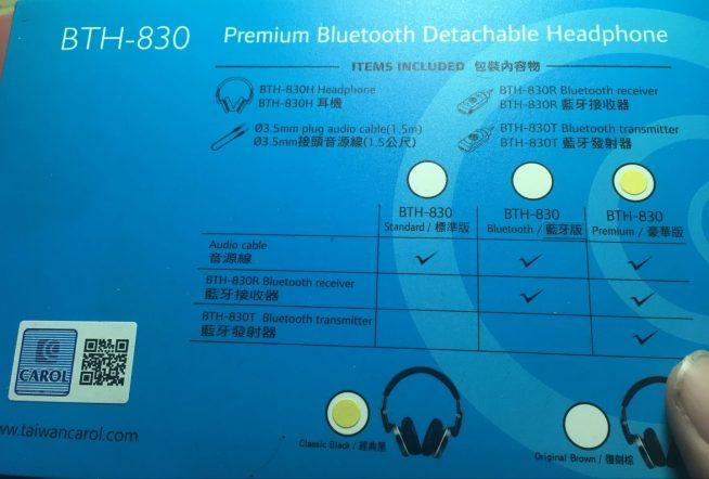 IMG_6123-2088463717-1523245390839 【CAROL】BTH-830 手工精品拆卸式藍芽耳機 開箱試聽