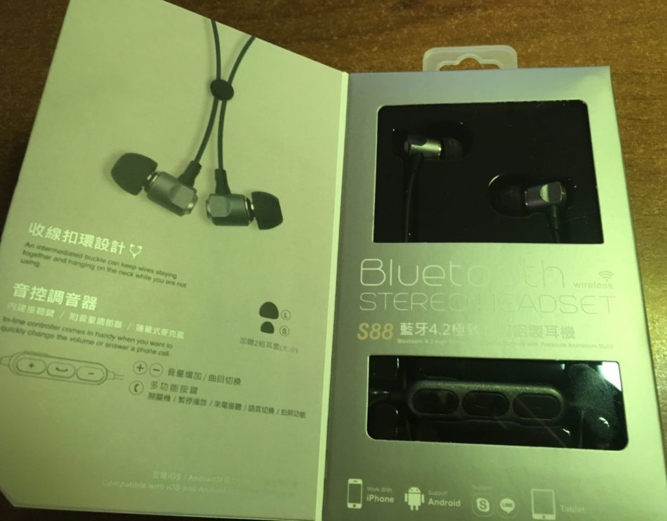 IMG_6293-2647198455-1526468342968 藍芽耳機推薦中景科技 S88 藍牙 4.2 極致音感鋁質耳機