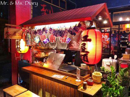 紅屋頂關東煮燒烤日式居酒屋,台中西屯逢甲下班的好去處