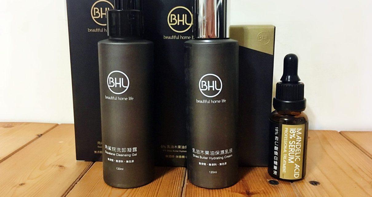OBHL 6%乳油木果保濕乳液 試用心得!男士保養你做對了嗎? 2