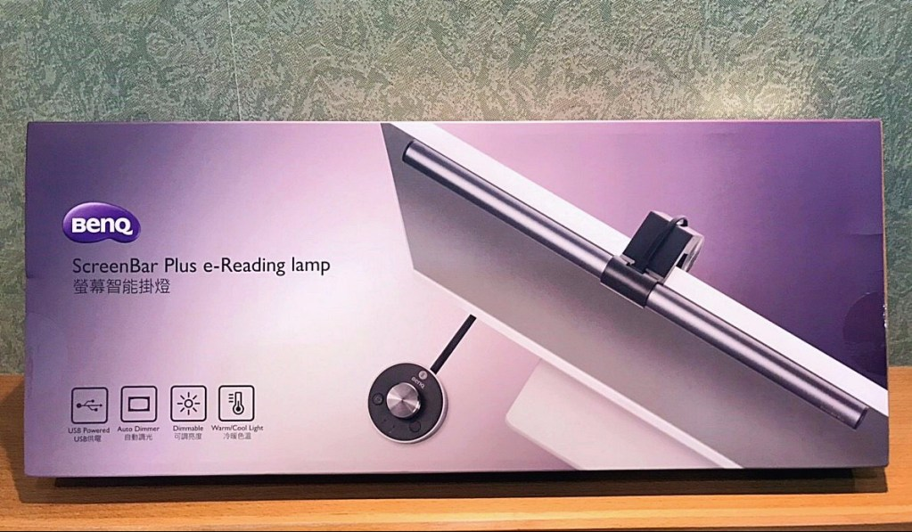 辦公室護眼必備推薦,WiT ScreenBar Plus 螢幕智能旋鈕版掛燈 1