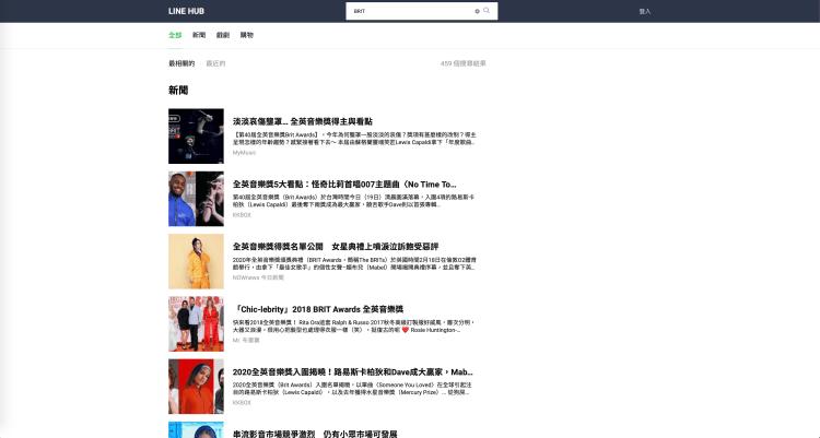 LINE HUB 新型態入口網站,你要的每日懶人包、購物整合回饋都在這 4