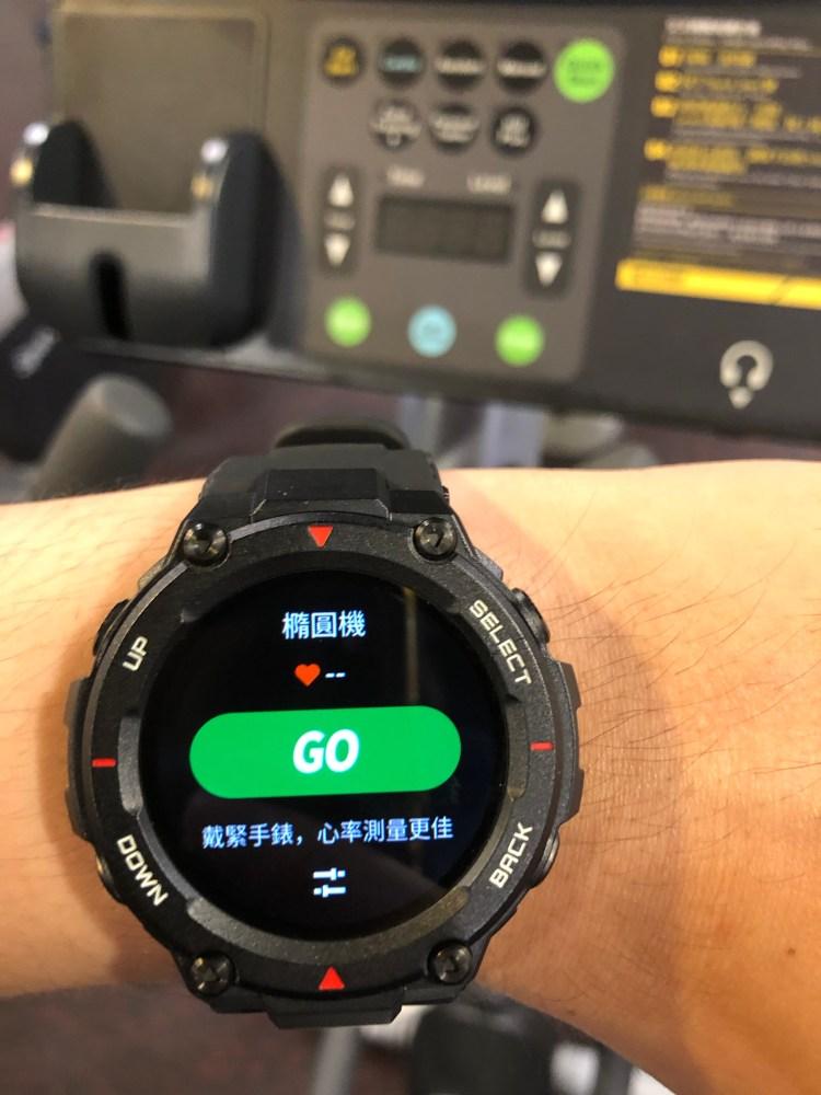 Amazfit T-Rex 超高性能、性價比智慧型手錶開箱!2020 就是它了 14
