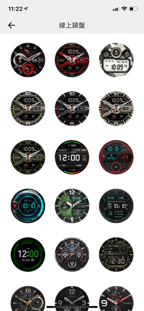 Amazfit T-Rex 超高性能、性價比智慧型手錶開箱!2020 就是它了 11