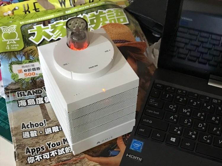 【Omix】VAC-S 真空管藍牙喇叭!讓復古懷舊音質跟著你到處旅行 10
