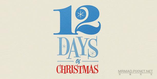Apple推出『耶誕12天好禮』APP 天天拿禮物!!
