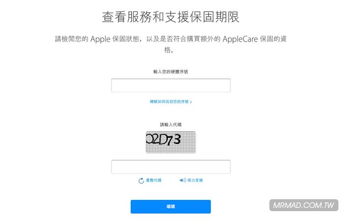 iphone-ipad-ipod-enable-data-1
