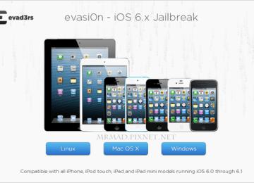 [越獄教學]iOS 6.X 完美JB教學與技巧 (iOS 6.1.3與iOS 6.1.4請看另一篇)