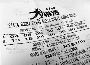 iPhone 新年樂透100組快速對獎方式「生活行」