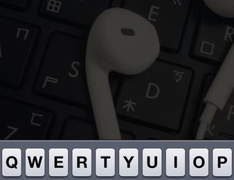 [Cydia必裝]No Keyboard Spotlight 搜尋不在跳出鍵盤 又能提升速度