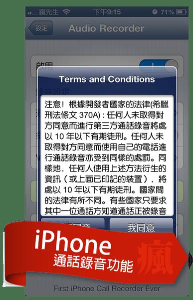 1364654373-3225653760_n