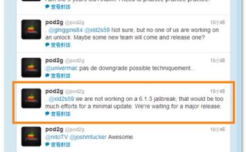 Evad3rs證實iOS6.1.3將不推出JB工具