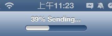[Cydia]讓簡訊在傳送時顯示趴數「Message Send Percent」