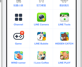 [主題]自製LINE3.7.X for iOS 「藍色」主題分享與主題修改教學