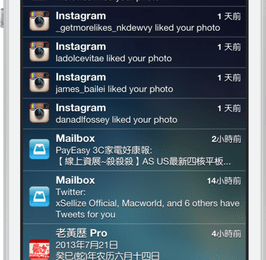 [Cydia]ayra讓iPhone鎖機畫面也能夠叫出通知與快捷功能