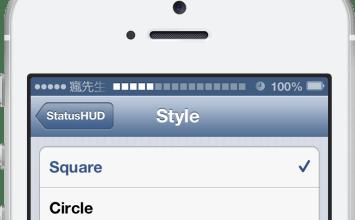 [Cydia]StatusHUD讓音量顯示變成在狀態列上