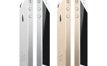 偷窺即將發表iPhone5S香檳金與外殼