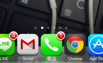 [Cydia]Five Icon dock讓你Dock變成五個icon
