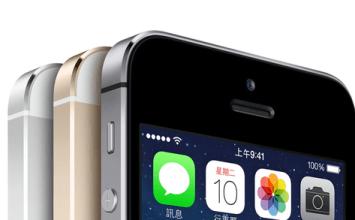 2013蘋果發表會重點總整理 iPhone5s發表後更期待iPhone6
