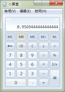 1385983876-2597484755