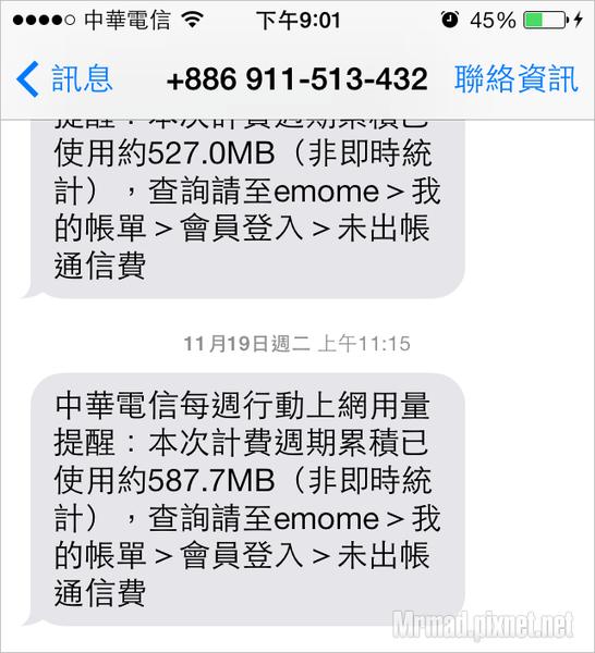 1386335793-4255792548_n