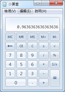1386912590-3348881905
