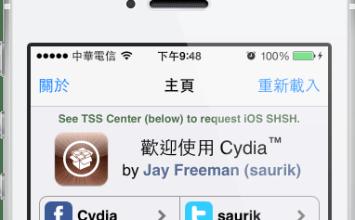 [Cydia for iOS7、iOS8]用Bootstrap來自動修復iOS7、iOS8重開機無法載入Cydia插件外掛問題