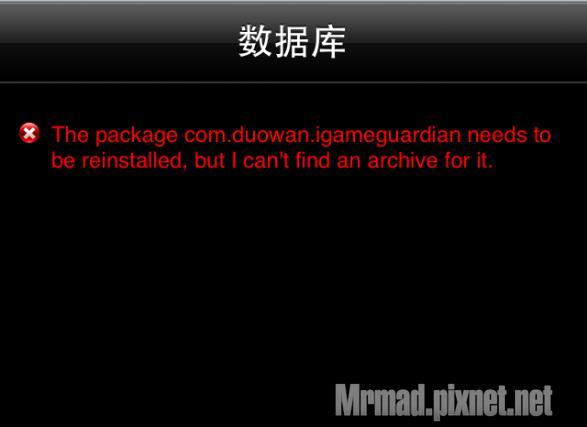 1375317146-4278981354