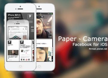 Facebook 推出兩大新產物「Facebook Paper」、「Facebook Camera」