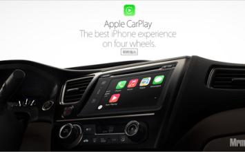 Apple即將推出CarPlay系統,這將會改變汽車業生態的歷史性一刻!
