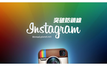 [Cydia for iOS7] 「Instahancer」直接下載Instagram內的圖片不是問題