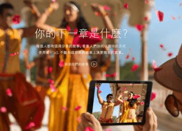 蘋果再次增加iPad詩篇:寶萊塢頂尖編舞家的故事