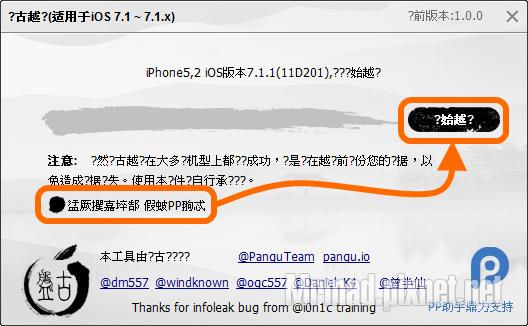 1403591111-1585699441