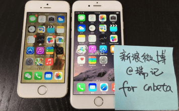 iPhone6真的開機進入操作了!將會有行動付費機制?