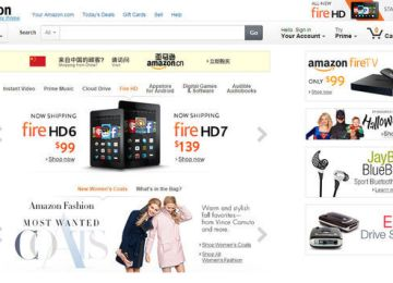 在Amazon購物要相當小心「amazon Prime Membership」年費陷阱!