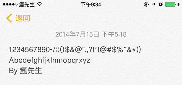 1414676325-451998046_n
