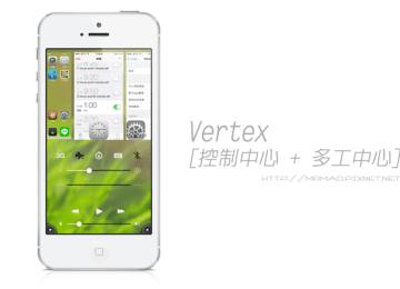 [Cydia for iOS7、iOS8] 「Vertex」二合一功能將控制中心結合多工中心