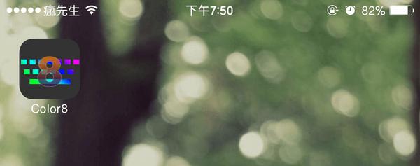 1418126811-667694619_n