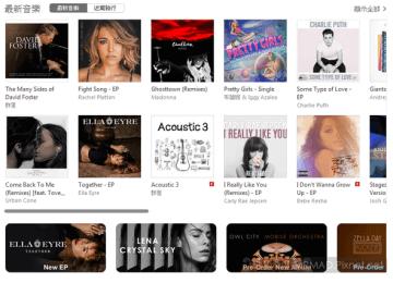 [iPhone/iPad教學]音樂 iTunes Store 上所標示的E與C代表意思?