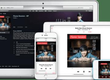 [iPhone/iPad教學]如何透過電腦iTunes將MP3音樂放入iPhone、iPad、iPod上?與新增音樂歌詞方法!