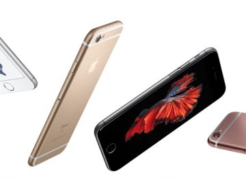 [懶人包]蘋果2015.9.9秋季發表會重點總整理!全新iPad Pro、玫瑰金iPhone6s、apple TV