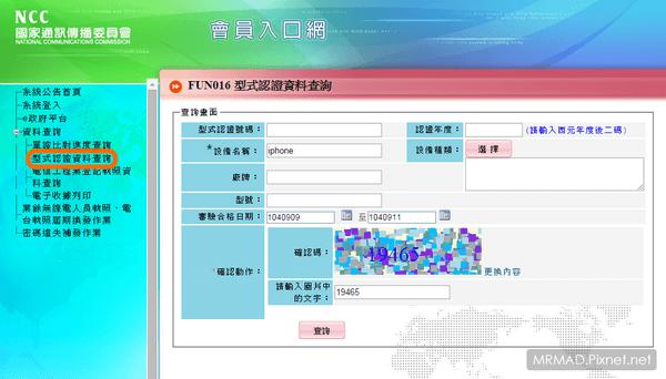 1441883586-1126729614_n