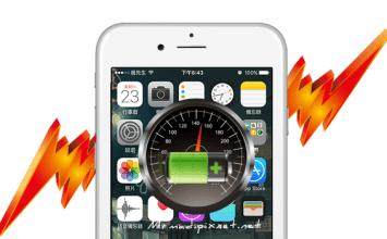[iOS教學]升級上iOS會卡不順?教你提升iPhone舊設備執行速度和省電技巧