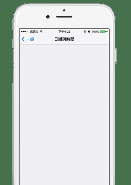 1455266663-2546587965_n