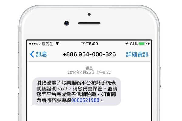1455873482-3701745375_n