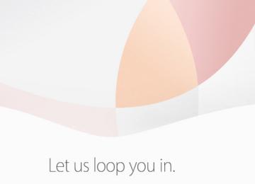 讓你進一步瞭解2016蘋果春季發表會邀請函背後含意