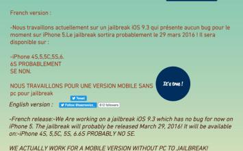 法國越獄團隊SwizzTeam將於3/29放出iOS9.3越獄?愚人節前的玩笑?